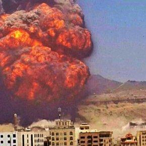 Yemen, Gerra Isildua